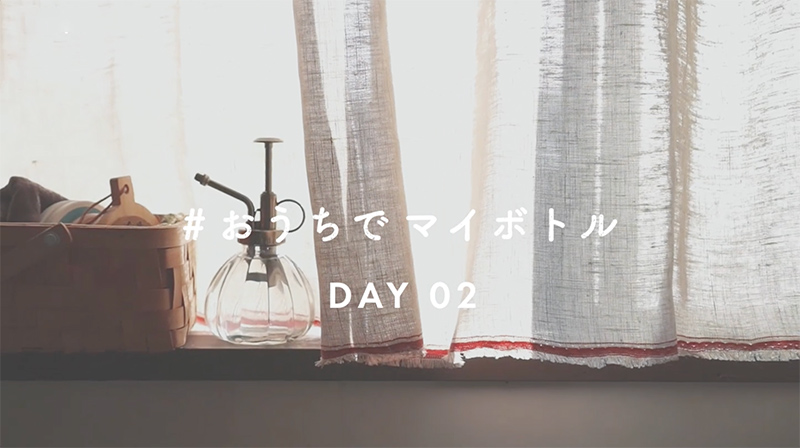 DAY02