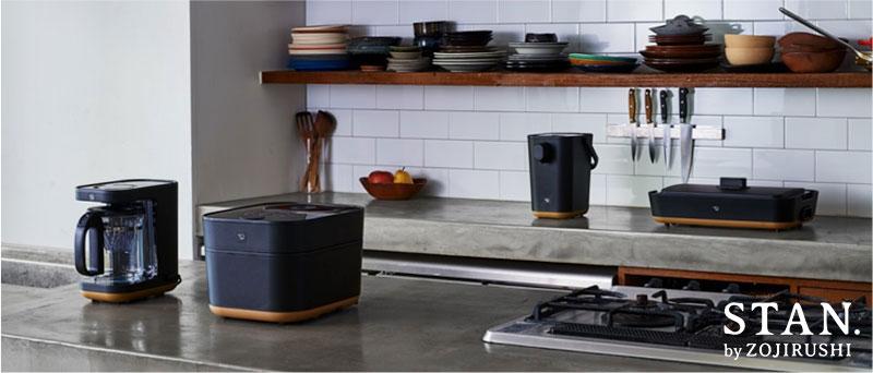 コーヒーメーカー EC-XA30/IH炊飯ジャー NW-SA10/電動ポット CP-CA12/ホットプレート EA-FA10