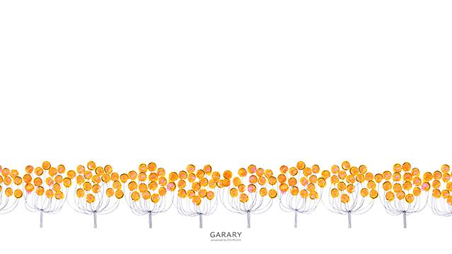 Download Garary 知る 楽しむ 象印