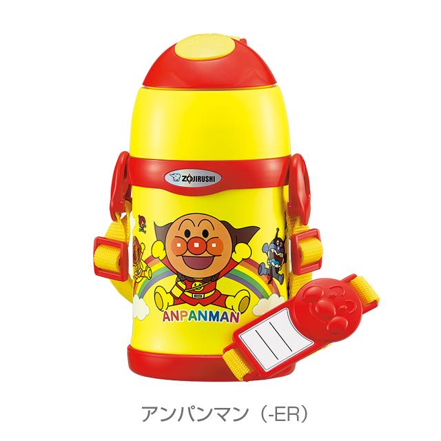 ZOJIRUSHI  ステンレス クールボトル TUFF/ST-ZG45A