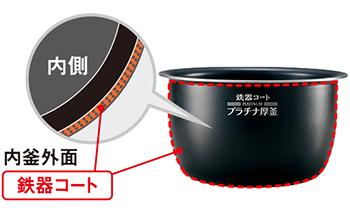 象印 ダークブラウン プラチナ厚釜 極め炊き [1升炊き] 圧力IH炊飯器 NP-BG18-TD