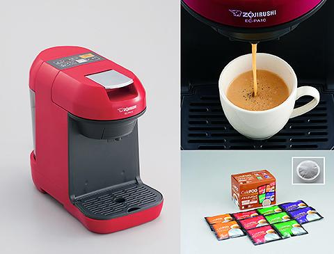 コーヒーメーカー『珈琲通』(EC-PA10型)