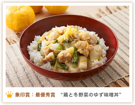 http://www.zojirushi.co.jp/recipe/img/top/16_pic01.jpg